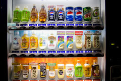 Beverage vending machine in Japan Royalty Free Stock Images
