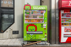 The beverages vending machines with Arukuma mascot in front of U royalty free stock images