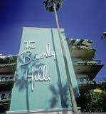 Beverly Hills Hotel, Los Ángeles, California imagen de archivo