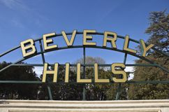 Beverly Hills Park Sign Royalty Free Stock Photos