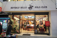 Beverly hills polo club shop in hong kong Royalty Free Stock Photo