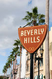 Beverly Hills sign. Boulevard in Beverly Hills, California Stock Photos