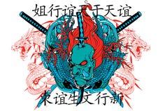 Bevingade samurajer Royaltyfri Illustrationer