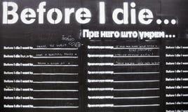 Bevor ich Wand sterbe Lizenzfreies Stockbild