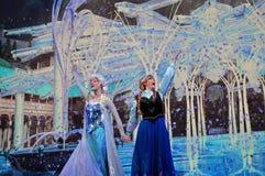Bevroren Disney Stock Afbeeldingen