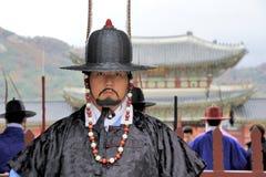 Bewaffnete Wache an Deoksugungs-Palast, Seoul, Südkorea Lizenzfreie Stockfotografie