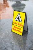Beware dos assoalhos escorregadiços. fotos de stock royalty free
