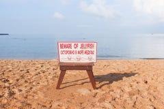 Beware Jellyfish sign Stock Images