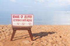 Beware Jellyfish sign Royalty Free Stock Image