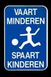 Beware of kids. Playing Stock Image