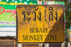 Beware Monkey Zone Royalty Free Stock Image