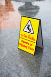 Beware of slippery floors. I warned you. This area. Area to be slippery royalty free stock photos