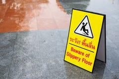 Beware van gladde vloeren. stock afbeeldingen