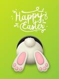 Beweging veroorzakende Pasen, konijntjesbodem op groene achtergrond, illustratie vector illustratie