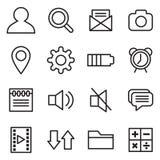 Bewegliche Apps-Ikone Stockbilder