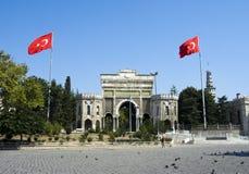 beyacit индюк istanbul входа Стоковые Изображения