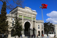 beyazid πανεπιστημιακή όψη μουσουλμανικών τεμενών της Κωνσταντινούπολης Στοκ Εικόνες
