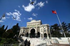beyazid πανεπιστημιακή όψη μουσουλμανικών τεμενών της Κωνσταντινούπολης Στοκ Εικόνα