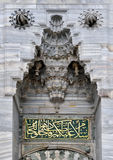 Beyazit Mosque in Istanbul,Turkey. Stock Photo