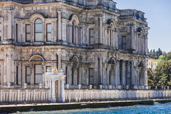Beylerbeyi Palace Royalty Free Stock Photo