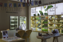 Beyond organic cosmetics shop Stock Photo