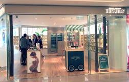 Beyorg shop in Hong Kong Royalty Free Stock Photo