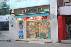 Beyound shop in Seoul, South Korea Royalty Free Stock Image