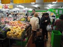Bezige Japanse Markt Stock Foto
