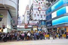 Bezige straat in Hongkong de stad in Royalty-vrije Stock Fotografie