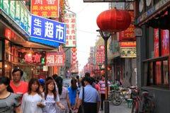 Bezige straat in Peking Stock Foto's
