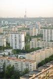 Bezirk Kiew Stockbild
