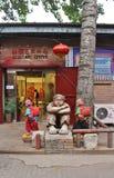 Bezirk mit 798 Künsten in Peking Lizenzfreie Stockfotografie