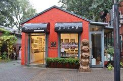 Bezirk mit 798 Künsten in Peking Lizenzfreies Stockbild