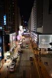 Bezirk-Straße von Hong Kong Stockbilder