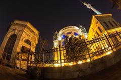 Bezmialem Valide Sultan Mosque Stock Photos