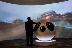 Bezoeker op 2013 WCIF, China Stock Afbeelding