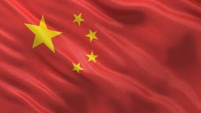 Bezszwowa pętla Chiński chorągwiany falowanie w wiatrze