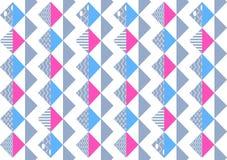 Bezszwowa wzór płytka Roczników dekoracyjnych elementów kolorowy tło Doskonalić dla drukować na tkaninie, plakacie lub papierze, ilustracji