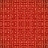 Bezszwowego Chińskiego rocznika nadokienne kratownicy tapetowe Obraz Royalty Free