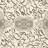 Bezszwowego deseniowego ornamentu Arabska kaligrafia teksta Eid Mosul pojęcie dla muzułmańskiego społeczność festiwalu Zdjęcie Royalty Free
