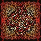 Bezszwowego deseniowego ornamentu Arabska kaligrafia teksta Eid Mosul pojęcie dla muzułmańskiego społeczność festiwalu royalty ilustracja