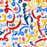 Bezszwowego deseniowego ornamentu Arabska kaligrafia teksta Eid Mosul pojęcie dla muzułmańskiego społeczność festiwalu Zdjęcia Stock