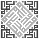 Bezszwowego ornamentu płytki Przejrzysty wzór royalty ilustracja