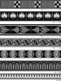 bezszwowi greccy ornamenty Fotografia Stock