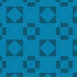 Bezszwowi wzory z abstrakty malującymi kwadratami Ilustracji