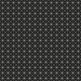 Bezszwowy geometryczny deseniowy tekstury tło ilustracja wektor