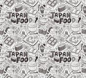 Bezszwowy Japoński suszi wzór ilustracja wektor