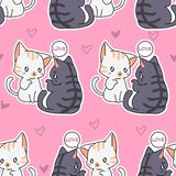 Bezszwowy kochanków kotów wzór ilustracji
