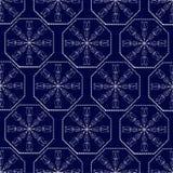 Bezszwowy kwiecisty wzór geometryczni biali kształty royalty ilustracja