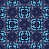 Bezszwowy okręgu rocznika kwiatu wzór Ilustracja Wektor